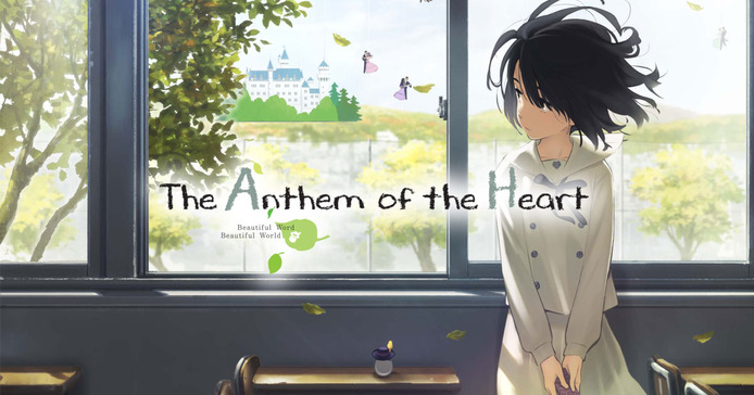 Image result for انیمه  The Anthem of the Heart